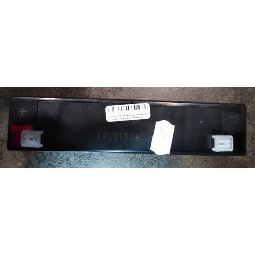 Reddot 6V 7,0Ah akkumulátor