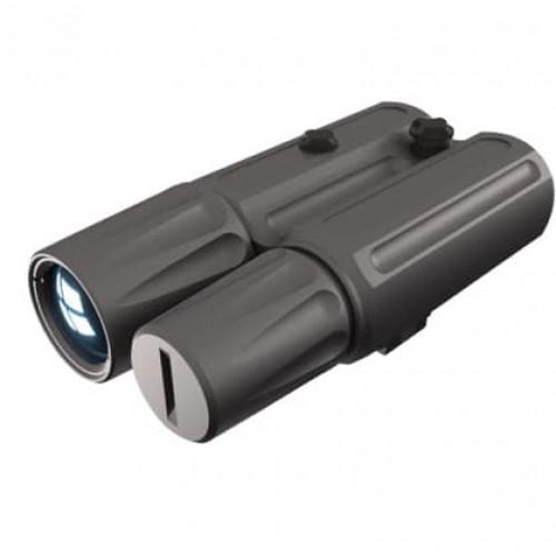Lézervető IR-530-850 Digitális Extra